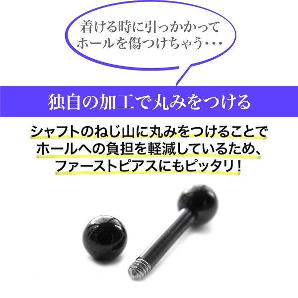 ブラック 16G 18G サージカルステンレス ストレートバーベル|rurban-store|05