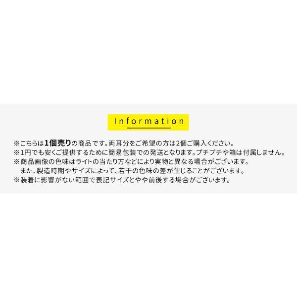 ボディピアス 16G 14G 18G 20G ストレートバーベル|rurban-store|08
