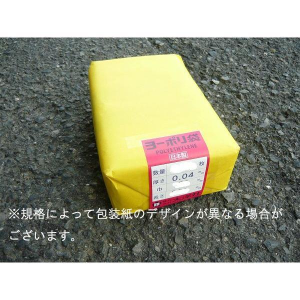 PE袋 透明 ポリエチレン ビニール袋 0.04mm厚×幅440mm×深さ660mm×500枚 ヨーポリ袋 大洋社