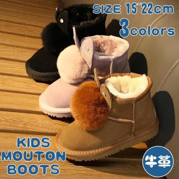 キッズ ブーツ  ジュニアショートブーツ 牛革子供女の子可愛い 撥水加工 防水 保温性  シューズ 靴 ブラックブラウン ピンク 黒