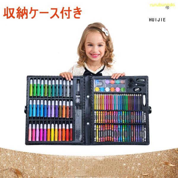 子供150セット鉛筆セット 水彩ペンパステルチョークパステルチョーク美術用文房具 ペンセットお子様キャラを描いて 絵画練習用ペンセット誕生日プレゼント
