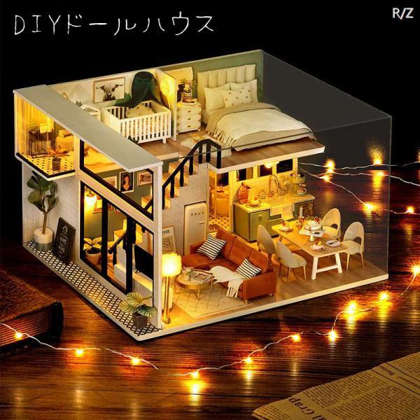 ドールハウス 女の子手芸DIYドールハウス3DパズルDIY木製子供知育玩具プレゼント女の子 大人 入園祝い 新年 ギフト 誕生日 クリスマス 贈り物