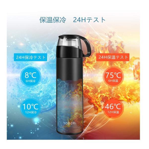 水筒 真空断熱 魔法瓶 直飲み 大容量 500ml ステンレス 保冷 保温 軽量 アウトドア スポーツ 遠足 デスク 子供 大人 コップ付き ブラック