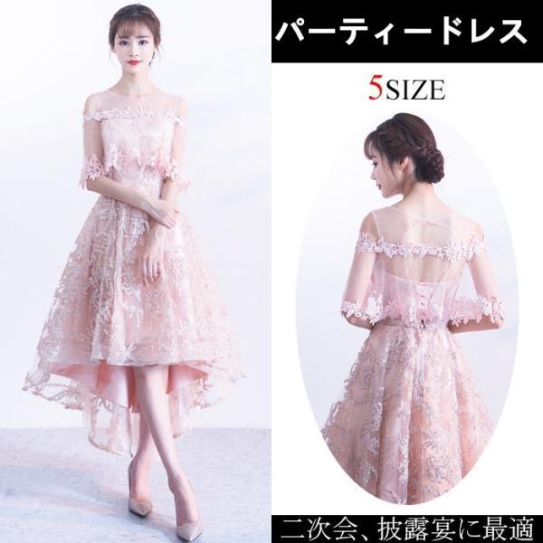 0f9fe1ddaf1ef パーティードレス ウェディングドレス 結婚式 ドレス 大きいサイズ 二次会 ドレス Aライン 成人式 ドレス ...