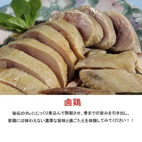 本場中国の味・新感覚の中華惣菜ー鹵鶏(ルヂ)業務用パック(500g)