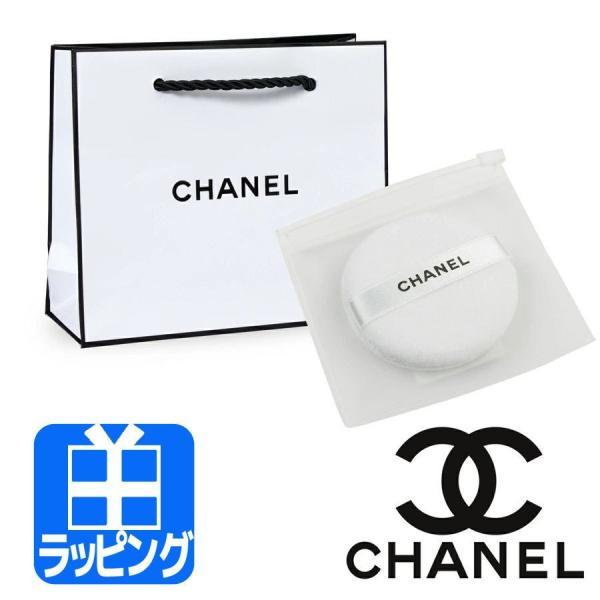 シャネルCHANELパフ別売りクリアケースショップバッグ付属パウダーパフコスメプレゼントギフトラッピング