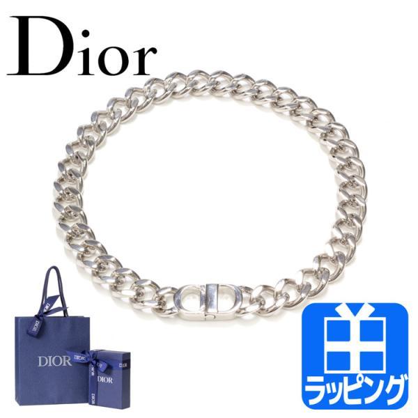 ディオール Dior ネックレス CD ICON チェーンリンク アクセサリー ジュエリー アイコン シグネチャークラスプ チョーカー マグネット式 クリスチャンディオール