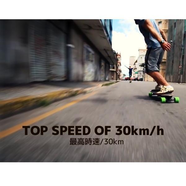 電動スケートボード 充電式 電動スケボー モーター 電動パワーボード 早い 1200w モーター ロング スケートボード スケボー プレゼント[ta]|rush-mall|02