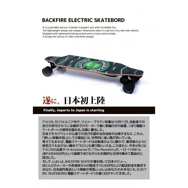 電動スケートボード 充電式 電動スケボー モーター 電動パワーボード 早い 1200w モーター ロング スケートボード スケボー プレゼント[ta]|rush-mall|03