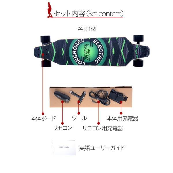 電動スケートボード 充電式 電動スケボー モーター 電動パワーボード 早い 1200w モーター ロング スケートボード スケボー プレゼント[ta]|rush-mall|05