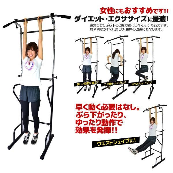 ぶら下がり健康器 懸垂 筋トレ 腹筋台|rush-mall|09