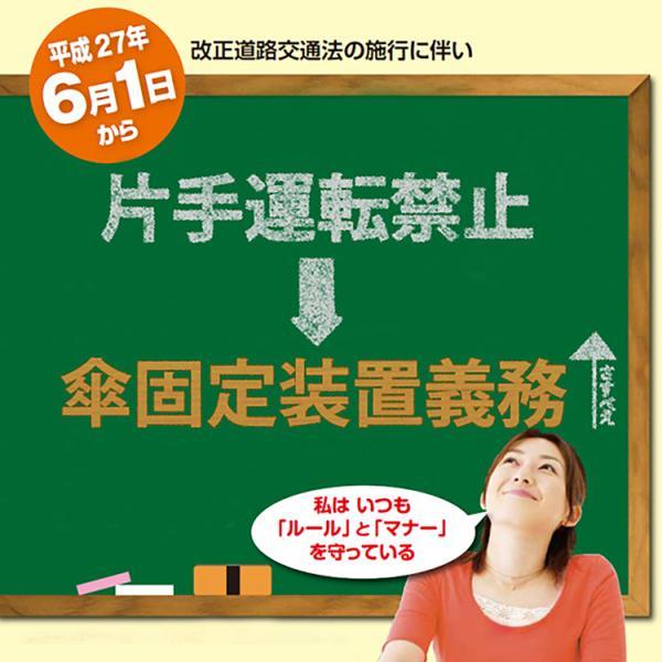 さすべえ 自転車 電動自転車 子供乗せ 種類 傘ホルダー 傘スタンド 傘立て|rush-mall|02