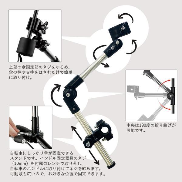 さすべえ 自転車 電動自転車 子供乗せ 種類 傘ホルダー 傘スタンド 傘立て|rush-mall|04