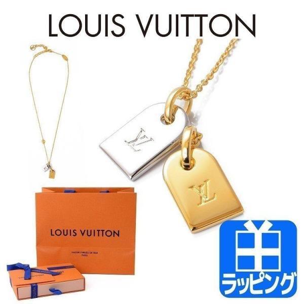 ルイヴィトン LOUIS VUITTON ネックレス ナノグラム LVサークル ラッピング付き ギフト プレゼント 新品 正規品 M63141
