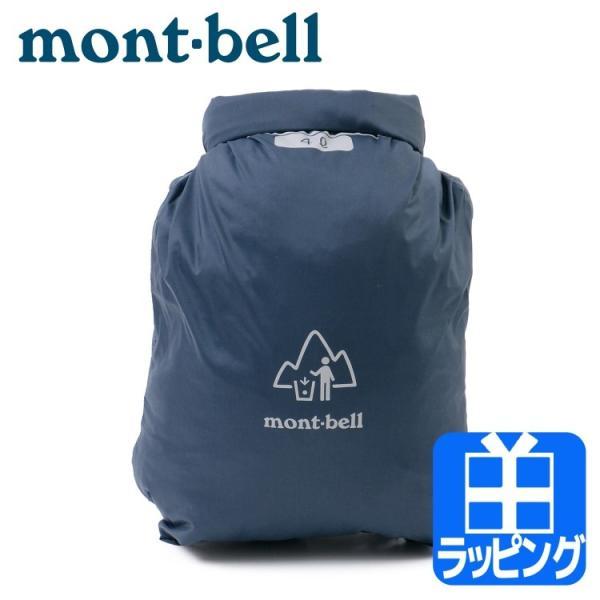 モンベル バッグ ガベッジバッグ 4L 携帯トイレ ゴミ 持ち帰り用 袋 エコ アウトドア ラウンド形状 軽量 コンパクト 防水 ポータブル キャンプ