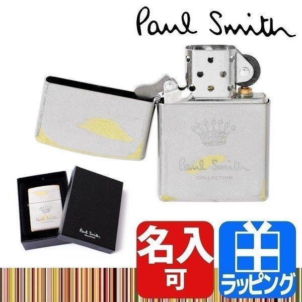ポールスミス Paul Smith ジッポー ジッポライター 名入れ ラッピング 554827 ZP