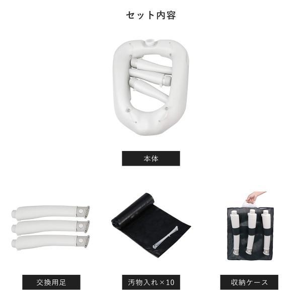 簡易トイレ ポータブルトイレ 洋式 高さ調節 キャンプ用 防災 非常用トイレ 処理袋付 セット|rush-mall|04