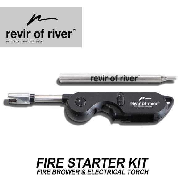 【風に負けない】 プラズマ ファイヤースターターキット 焚き火 着火ライター ブロワー 火吹き棒 セット アウトドア revir of river キャンプ