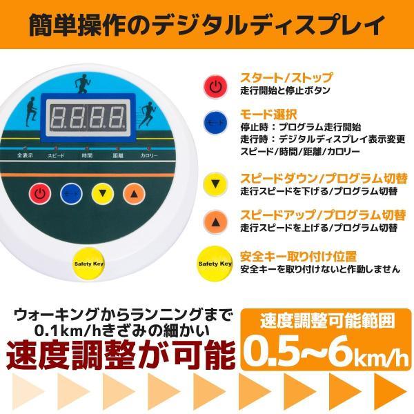 ランニングマシーン マシン 家庭用 静か 電動 折りたたみ ルームランナー コンパクト ウォーキング 走行プログラム搭載 ダイエット 筋トレ 器具 有酸素 運動|rush-mall|03