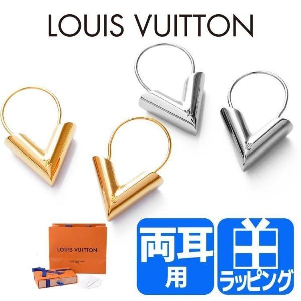 ルイヴィトン LOUIS VUITTON ピアス エセンシャルV ラッピング付き ギフト プレゼント 新品 正規品 M63199