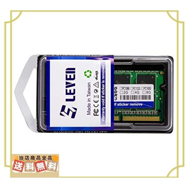 LEVEN ノート用メモリ DDR3L(Low voltage)1.35V 1600 PC3-12800 204Pin JR3S1600172308-8M 国内永久保証 (8GB)