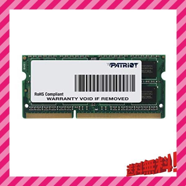 Patriot Memory DDR3L 1333MHz PC3-10600 4GB 低電圧1.35V SODIMM ノートパソコン用メモリ Low Voltage 1.35V PSD34G1333L2S