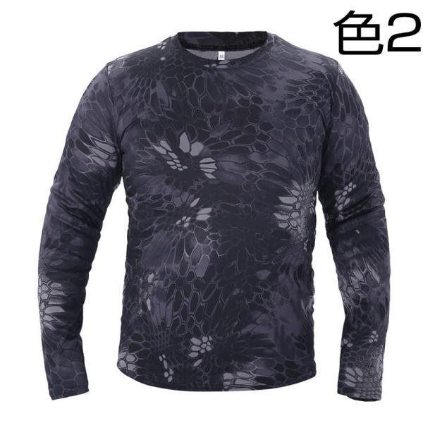 Tシャツ メンズ 長袖 モフラージュティーシャツ 迷彩 立体裁断 吸汗速乾 通気 スポーツ 軽量|rushup|04