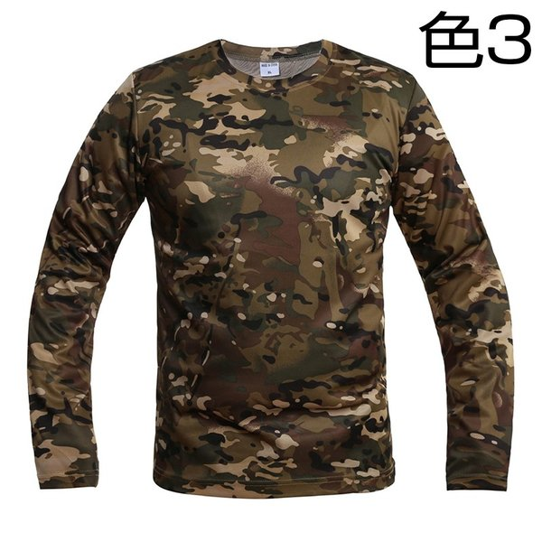 Tシャツ メンズ 長袖 モフラージュティーシャツ 迷彩 立体裁断 吸汗速乾 通気 スポーツ 軽量|rushup|07