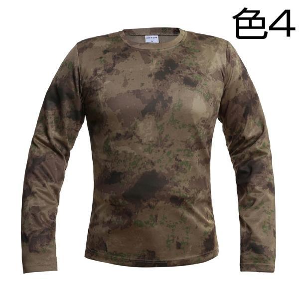 Tシャツ メンズ 長袖 モフラージュティーシャツ 迷彩 立体裁断 吸汗速乾 通気 スポーツ 軽量|rushup|08