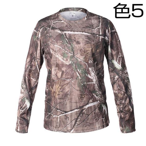 Tシャツ メンズ 長袖 モフラージュティーシャツ 迷彩 立体裁断 吸汗速乾 通気 スポーツ 軽量|rushup|10