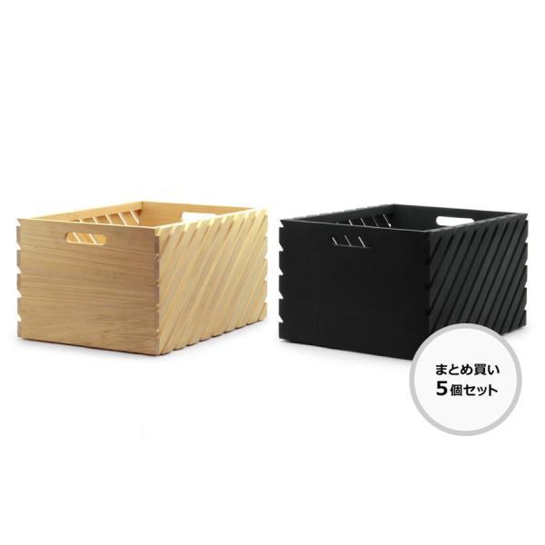 【まとめ買い5個セット】【生産終了】【在庫限り】【40%OFF】スリットデザインのスタッキングボックス LLサイズ【北欧 雑貨