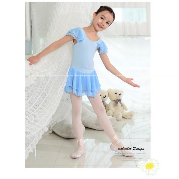 バレエレオタード 子供【チューリップ シフォン(ブルー)】 スカート付 半袖キャミ バレエ用品 rvery 08