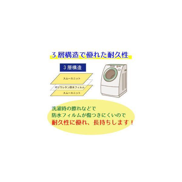 あんしん3層スムース防水シーツ【2枚セット】95×170cm おねしょシーツ ラバーシーツ しっかり巻き込み 耐熱【施設乾燥機可能】【Tetote】|rw-products|06