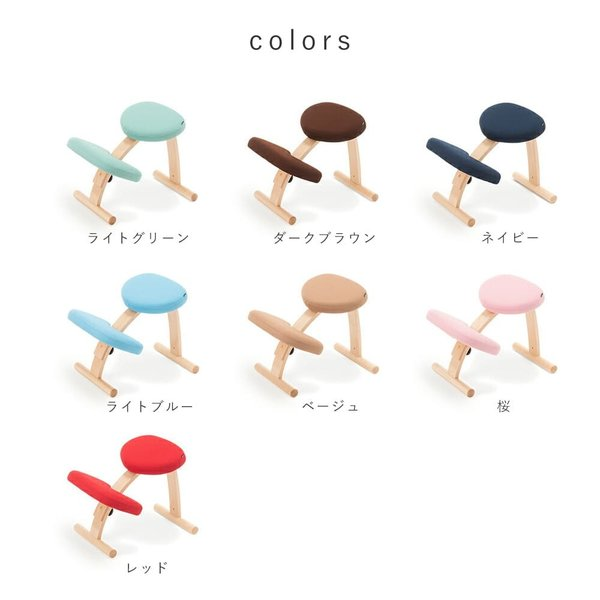 学習椅子 木製 学習チェア 姿勢 イス 姿勢が良くなる椅子 バランスチェア イージー rybohouse 16