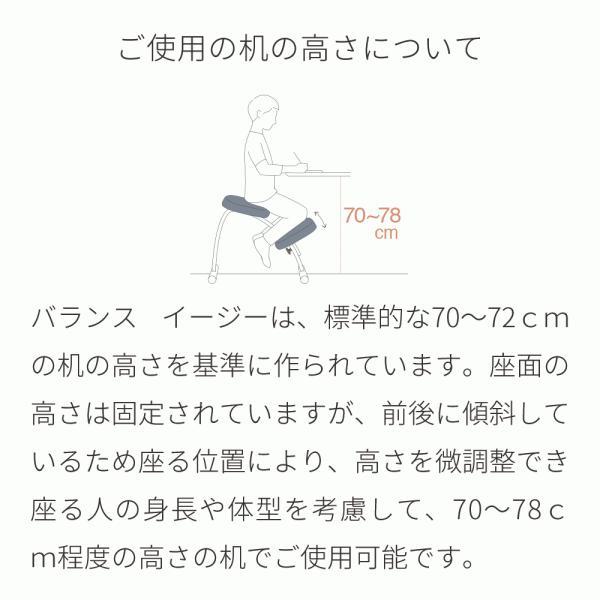 学習椅子 木製 学習チェア 姿勢 イス 姿勢が良くなる椅子 バランスチェア イージー rybohouse 17