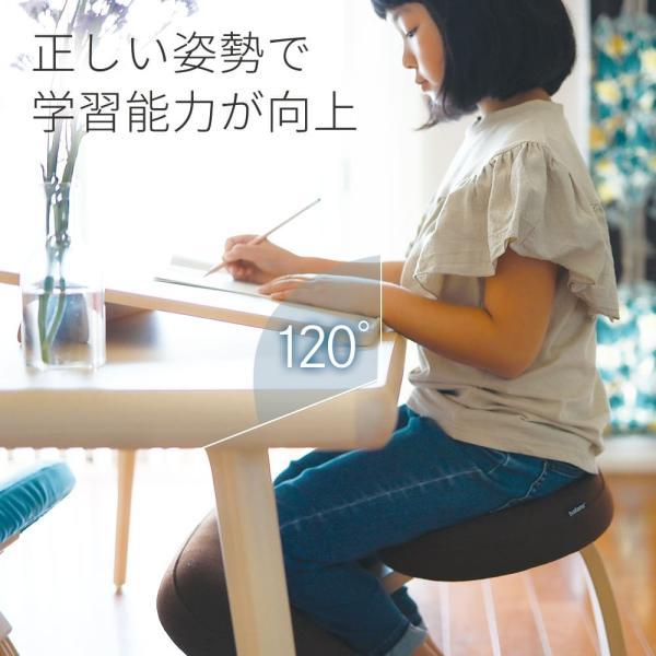 学習椅子 木製 学習チェア 姿勢 イス 姿勢が良くなる椅子 バランスチェア イージー rybohouse 04