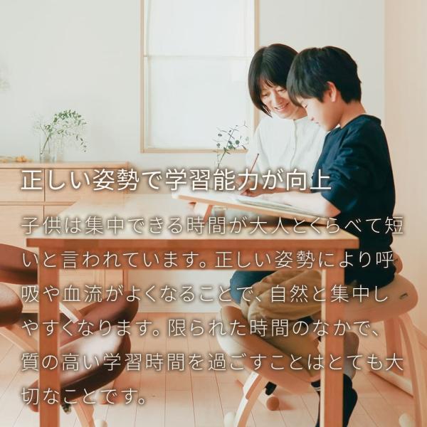 学習椅子 木製 学習チェア 姿勢 イス 姿勢が良くなる椅子 バランスチェア イージー rybohouse 07
