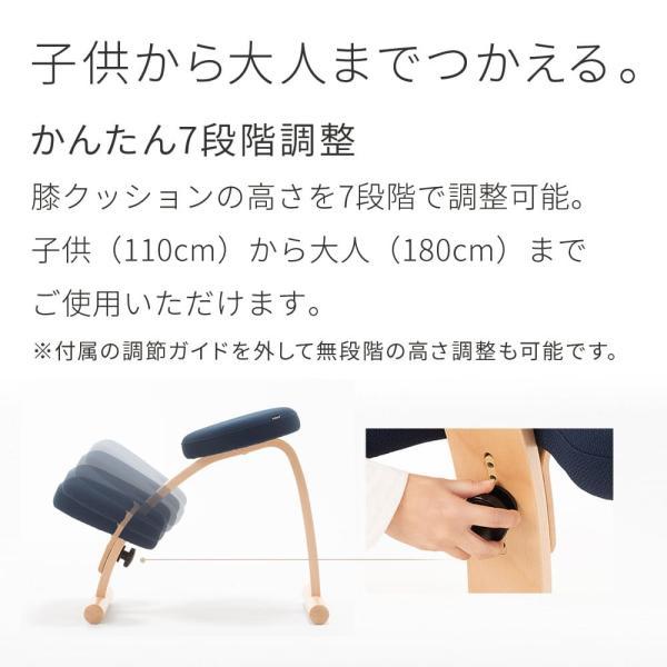学習椅子 木製 学習チェア 姿勢 イス 姿勢が良くなる椅子 バランスチェア イージー rybohouse 09