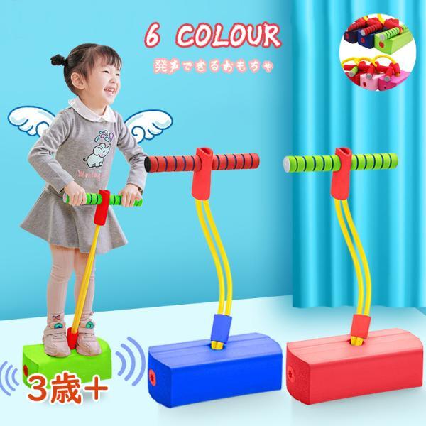 おもちゃ知育玩具室内外遊びバランスホッピングジャンピングボード子供親子3歳4歳5歳6歳子供の日誕生日プレゼント男の子女の子クリス