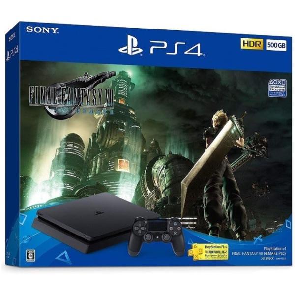 PlayStation 4 FINAL FANTASY VII REMAKE Pack HDD 500GB  CUHJ-10035|ryohinstation