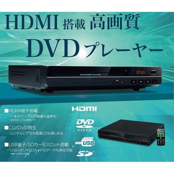 リージョンフリー DVD プレーヤー HDMI 端子 対応 高画質