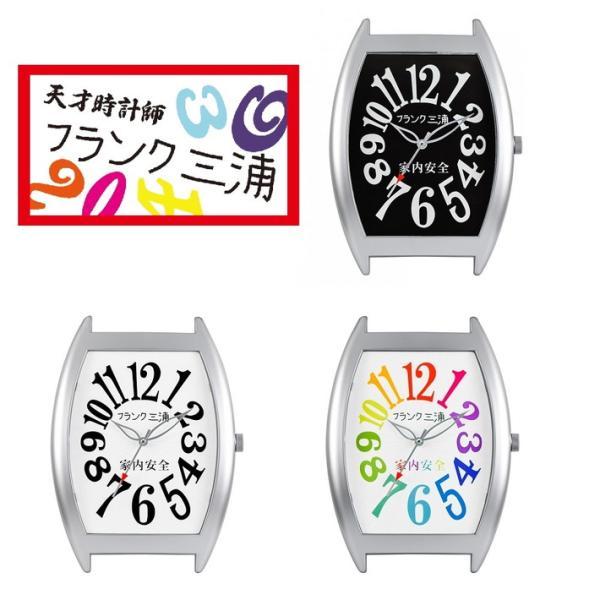フランク三浦八号機置掛時計FM08K置時計壁掛け時計モダンレトロパロディギャグアナログデジタルアンティーク