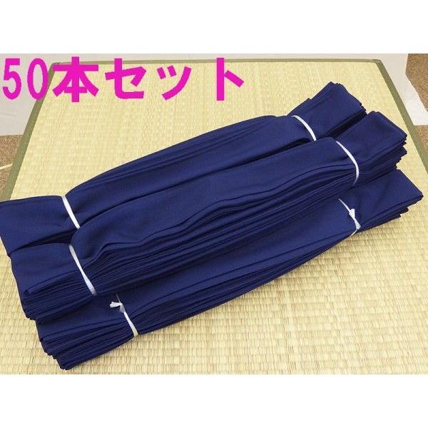 旅館浴衣帯 厚地ポリエステル 紺 7×240cm 50本セット