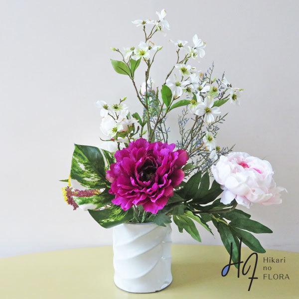 光触媒 リーチャ アーティフィシャルフラワー インテリア 個性的 高級造花 ピオニー アレンジ 開院 開店 造花