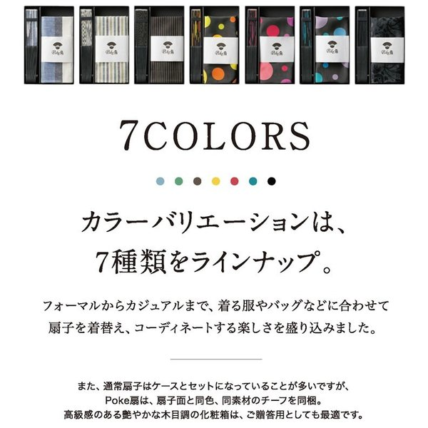 poke扇 日の出 扇子 (POKESEN 扇子ブランド)|ryokushusen|06