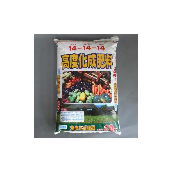 高度化成肥料14・14・14 20Kg