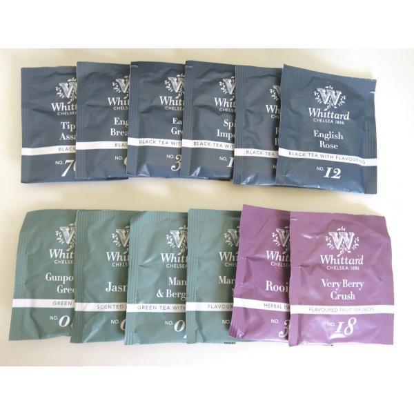Whittard (ウィッタード)紅茶・フレーバーティー・クリスマスティー ティーバッグ ばら売り 単品 英国紅茶 Black Tea, Black Tea with Flavouring|ryoshindoshop|04
