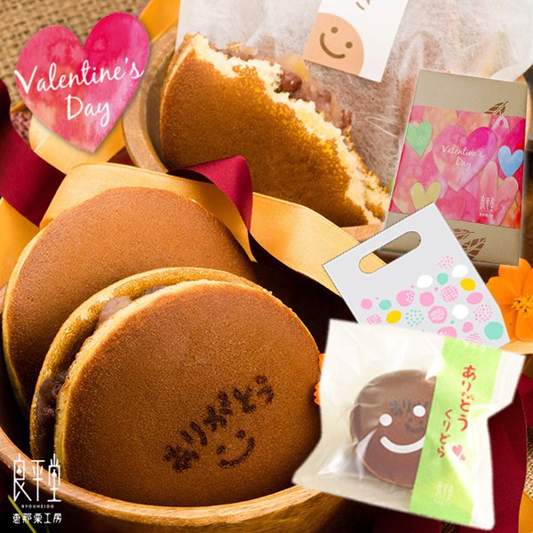 ※15時の注文即出荷※母の日母の日ギフト2021スイーツプレゼント和菓子食べ物実用的老舗人気/ありがとう栗どら焼き5入