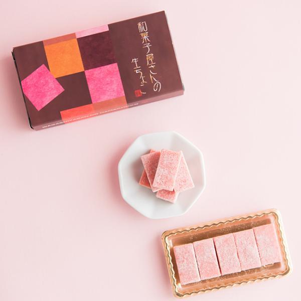 いちご生チョコレート 5ピース かわいい  プチギフト 送料込み  メール便配送|ryouheido|03