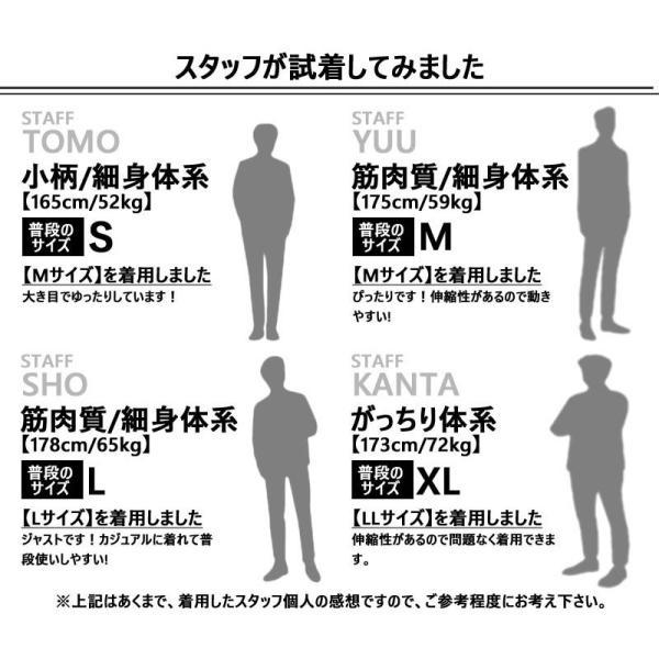 セットアップ メンズ テーラードジャケット 春 スウェット パンツ 黒 紺 グレー ブラック ネイビー カジュアルスーツ ちょいワル|ryouhin-boueki|12